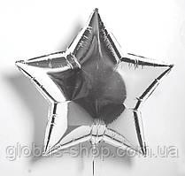 Звезда серебро, шар фольгированный 44 см
