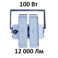 Модульный LED прожектор LedLife Kite FL 100W 12000 Lm светодиодный IP67, фото 1