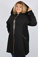 Пальто плащ на меху с капюшоном до 68 размера