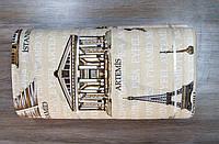 Ткань ранфорс Турция World бежевый 5487 (220 ширина)