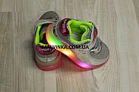 Кроссовки на девочку светятся BBT 23,24 р арт 980-3