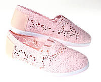 Женские балетки Chattin Pink, фото 1