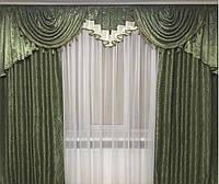 Готовый комплект: шторы с ламбрекеном для гостиной,спальни .Ширина 3 м. -3.5м высота 2.7 м.