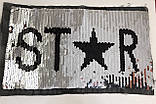 Star пайетка, фото 2