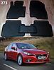 Коврики на Mazda 3 '14-18. Автоковрики EVA