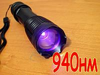 ИК фонарь IR OSRAM LED 940нм nm мощность 10W фокусируемый