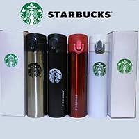 Термоc Starbucks (Старбакс)