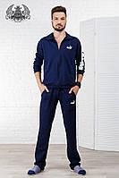 Мужской спортивный костюм на змейке 15824