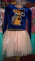 Костюм, фатиновая юбка+велюровая кофточка