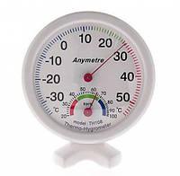 Компактный бытовой механический термометр-гигрометр TH108