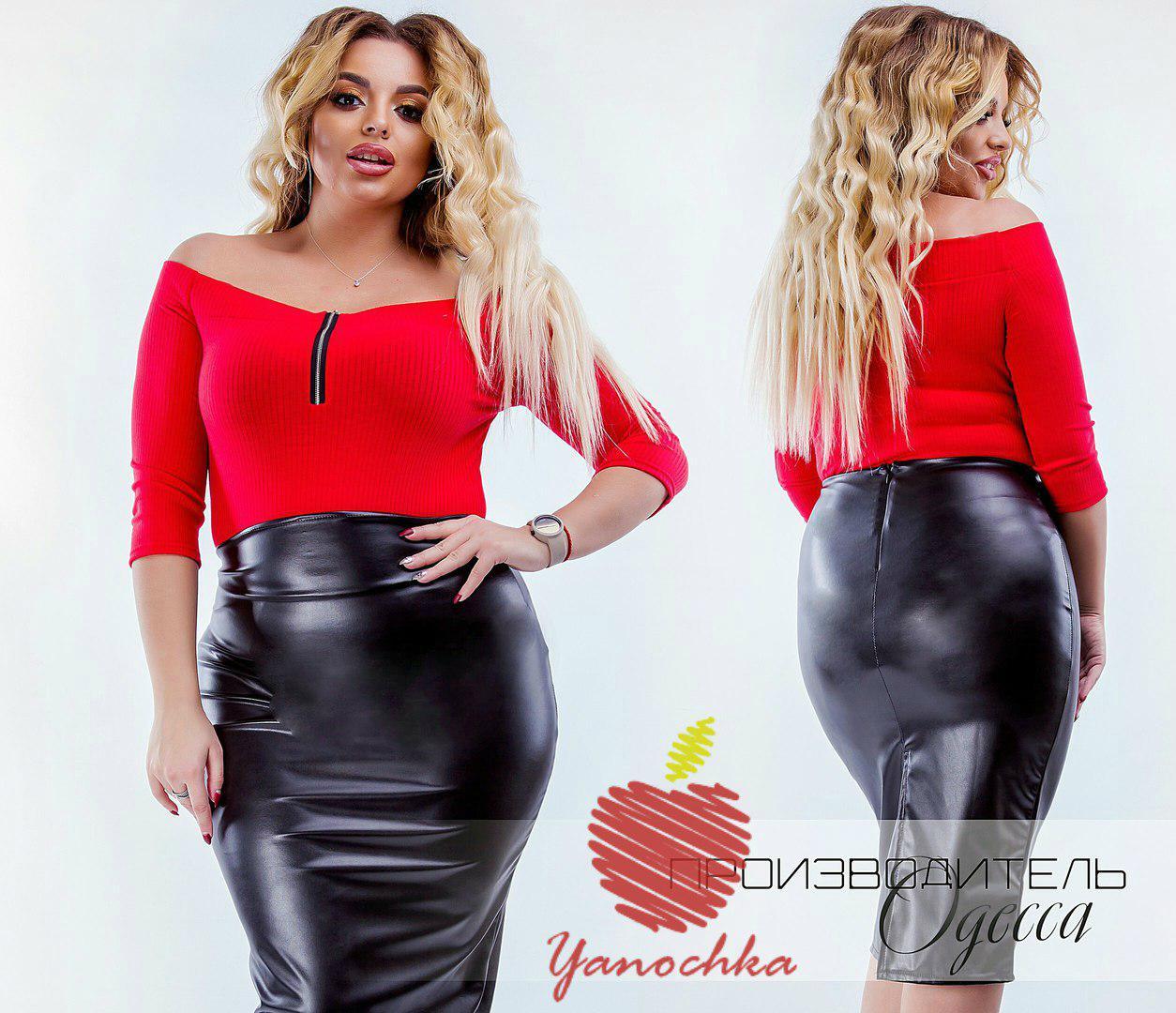 a446cfd983e Женская стильная кожаная юбка миди Батал - Интернет-магазин
