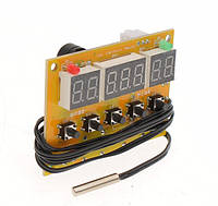 Терморегулятор для нагревательных устройств