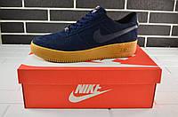 Модные кроссовки Nike Air Force Suede