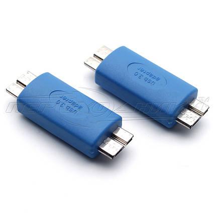 Переходник USB 3.0  micro BM - micro BM, фото 2
