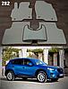 Коврики на Mazda CX-5 '12-17. Автоковрики EVA