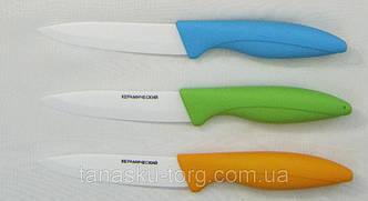 Керамический нож 21см