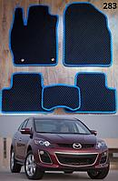 Коврики на Mazda CX 7 '06-12. Автоковрики EVA