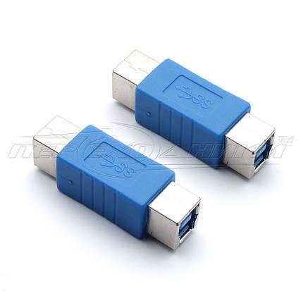Переходник USB 3.0 BF - BF, фото 2
