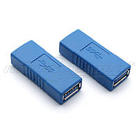 Переходник USB 3.0 AF - AF