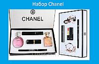 Набор Chanel!Акция