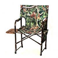 Кресло складное с алюминиевым каркасом, откидным столиком