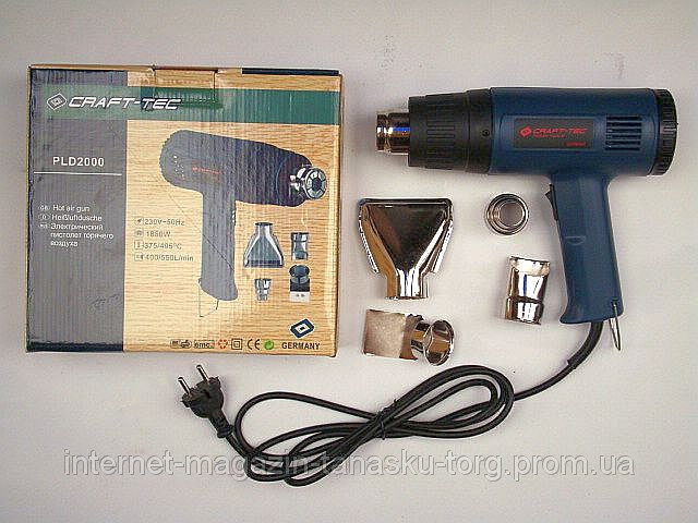 Фен промышленный Craft-tec PLD2000,Ижмаш ИФП-2000