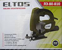 Электролобзик Eltos