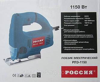 Лобзик Россия РЛЭ-1150