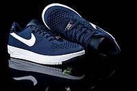 Мужские модные кроссовки Nike Air Force Flyknit