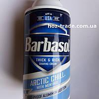 Пена для бритья Barbasol (Арктическая свежесть с ментолом) ARCTIC CHILL  283 мл