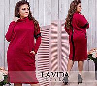 Стильное модное красное ангоровое платье с кожаными вставками батал больших размеров 50 52 54 56 58 60