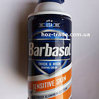 Пена для бритья Barbasol Sensitive Skin  283 мл