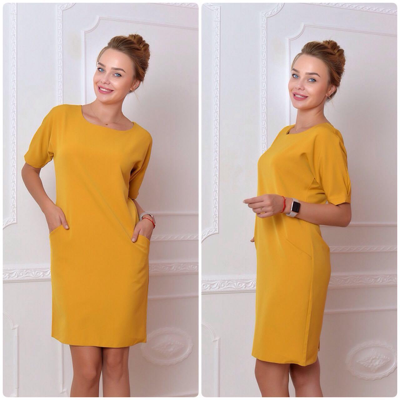 Платье, модель 700, горчица