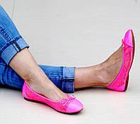 Женские балетки Теос Розовый