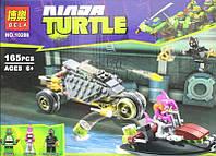 Конструктор Хитрый план преследования Bela Ninja Turtles № 10208