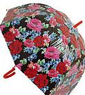 Женский зонт трость (вышиванка)