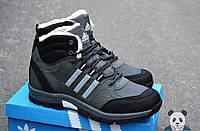 Зимние ботинки мужские адидас, Adidas Outdoor Winter Hiker II