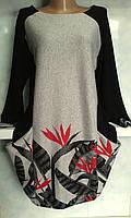 Туника женская из трикотажа с рисунком и карманами