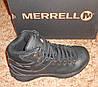 Ботинки Merrell REFLEX II  200g -20C (42/43/43.5/44/45)