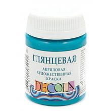 Краска акриловая ДЕКОЛА бирюзовая, глянц., 50мл ЗХК 351993
