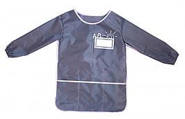 Фартук для детского творчества Economix (CF61491-10) серый со спинкой
