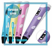 3D ручка 2-го поколения 3D Pen-2 C дисплеем MyRiwellRP-100В