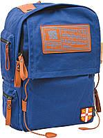"""Рюкзак подростковый CA045 """"Cambridge"""", синий, 25.5*16.3*43.5см (552974)"""