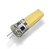 LED лампа Biom G4 5W 4500K 220V, фото 2