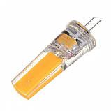 LED лампа Biom G4 5W 4500K 220V, фото 3
