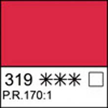 Краска акварельная КЮВЕТА, карминовая, 2.5мл ЗХК 351175