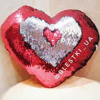 Подарочная подушка сердце из пайеток, можно рисовать