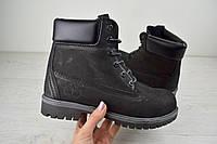 Модные зимние мужские ботинки Timberland