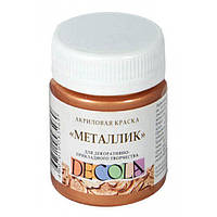 Краска акриловая ДЕКОЛА бронза, метал., 20мл ЗХК  (352381)