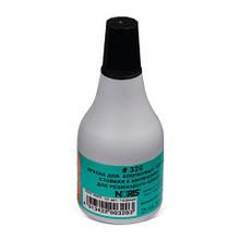 Краска штемпельная на спиртовой основе для полиетилена, синяя 30 мл (NORIS)